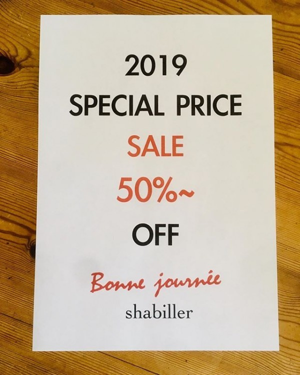 ・SPECIAL PRICE・  SALE・・・